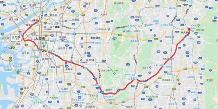 奈良公園までのアクセス(大阪駅から奈良駅)
