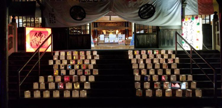 愛知県知多郡にある縁結びの岩屋寺の灯りフェスタ