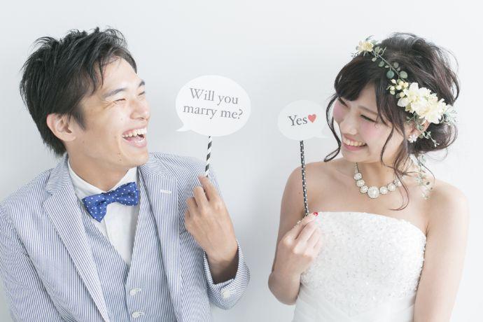 「結婚新生活支援事業とは?」のイメージ画像