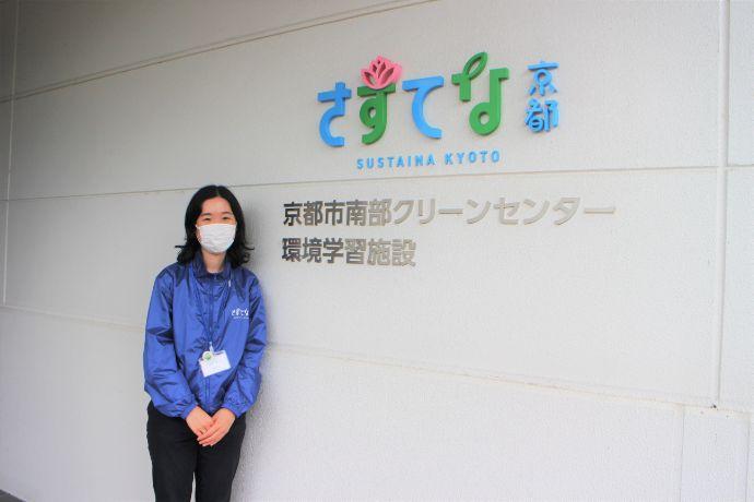 さすてな京都の清水さん