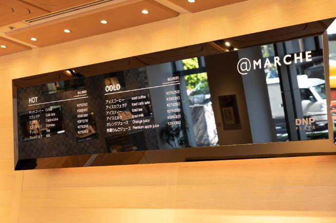 DNPプラザのカフェメニュー