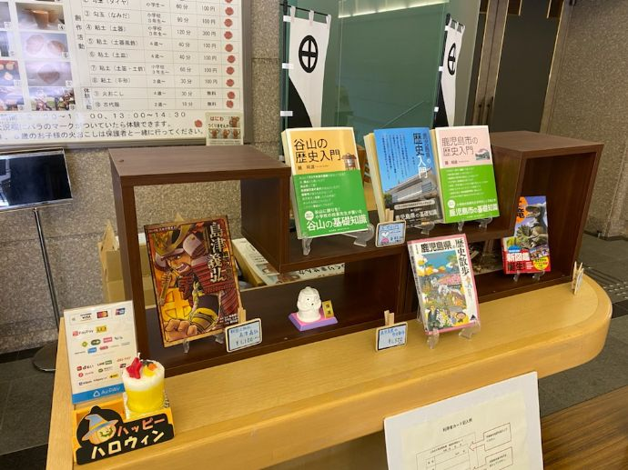 鹿児島市立ふるさと考古歴史館のお土産ショップ
