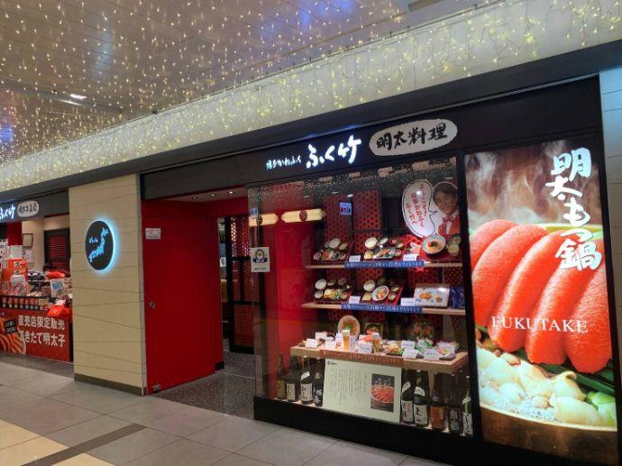 博多かねふく ふく竹 東京駅店の入り口