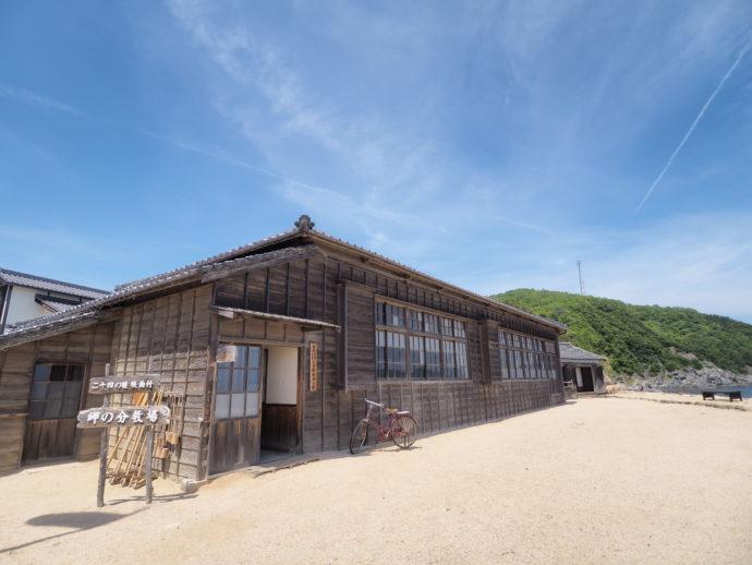 二十四の瞳映画村の岬の分教場