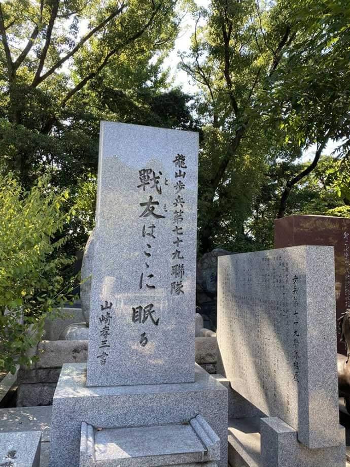 大阪護国神社の御英霊