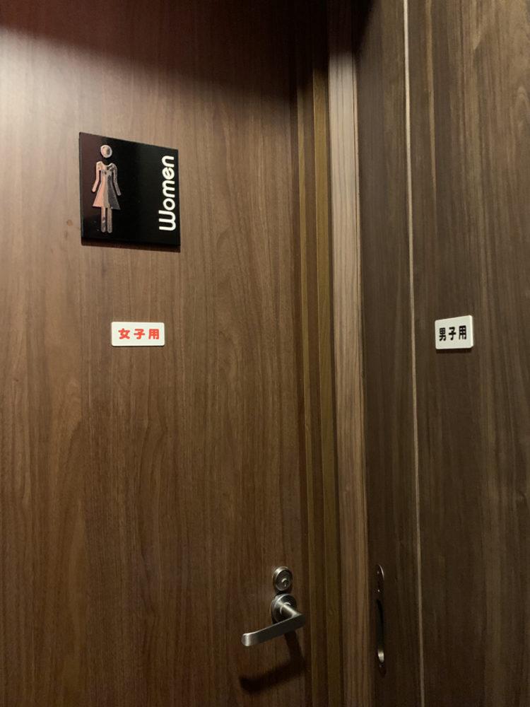 アライバルの女子トイレの様子