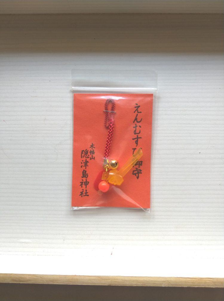 隠津島神社の縁結びお守り