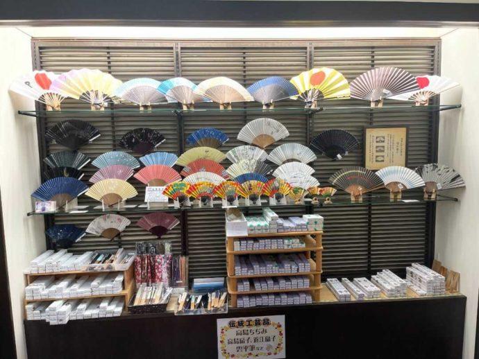 滋賀県高島市にある藤樹の里あどがわの扇子売り場