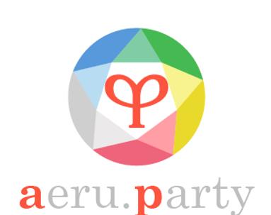 全国でオンライン婚活パーティーを企画するアエルドットパーティーのロゴ