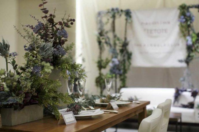 アイルバレクラブの結婚式場の装飾