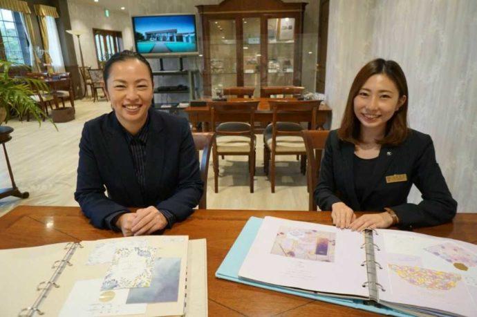アンジェローブ支配人の畑野さんとプランナーの山田さん