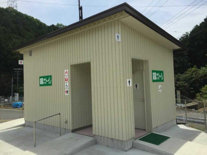 有田巨峰村 森園のトイレ