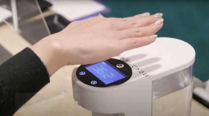 ホテルアウィーナ大阪では感染症対策として体温を測っている