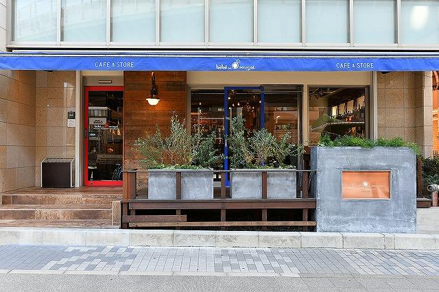 愛知県名古屋市のカジュアルなフレンチ「べべのおそうざい 東区本店」の外観