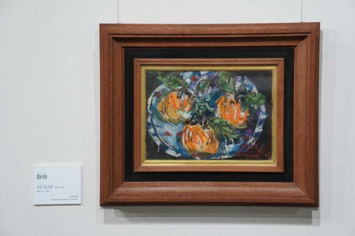 美幌博物館で見られる北海道を代表する画家・木田金次郎の油絵