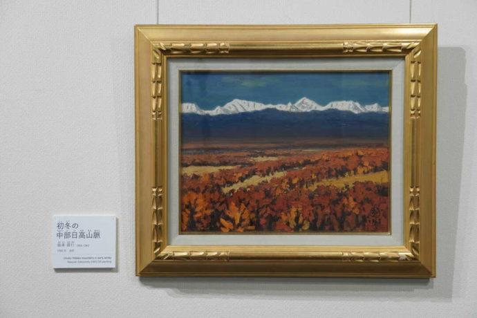 美幌博物館に展示されている坂本直行の油絵
