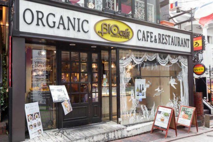 東京都渋谷区にあるBiOcafeの店舗外観