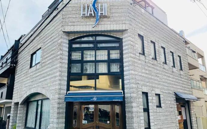 大阪府豊中市にあるフレンチレストラン「ビストロ ハシ」