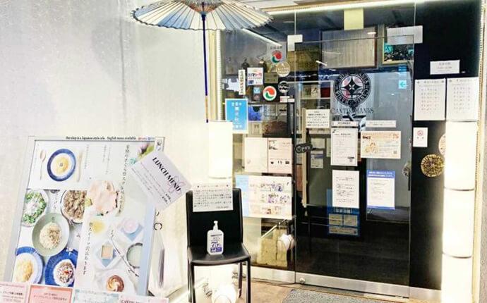 神奈川県横浜市にある和カフェCANTIK-MANISの外観