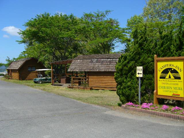 チロリン村キャンプグランドのキャビン