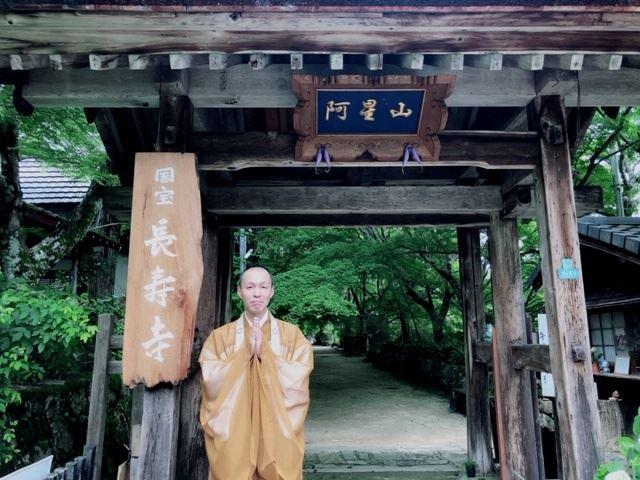 長寿寺で安産祈願をしたい方へのメッセージ