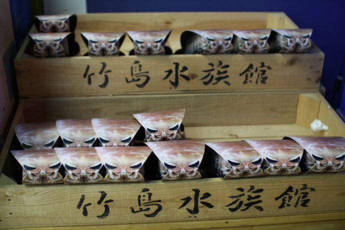 竹島水族館のお土産・超グソクムシ煎餅(オオグソクムシ粉末入り煎餅)