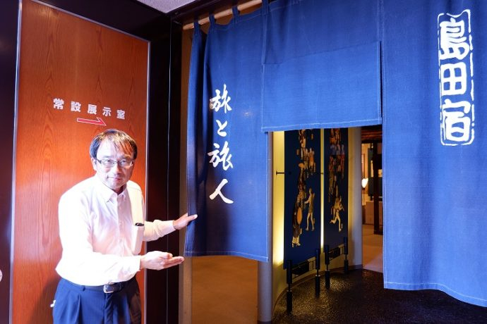 島田市博物館本館・常設展示室の入り口