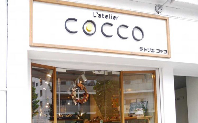 東京都港区白金のファイブユウ白金の中にある店舗の外観