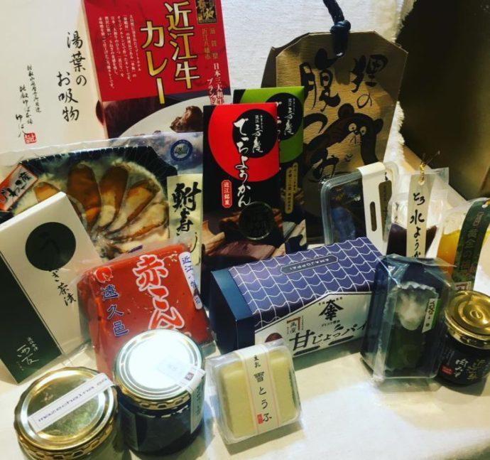 ここ滋賀ECサイトで販売されている滋賀県の特産品