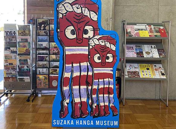 須坂版画美術館の内観ーパネル