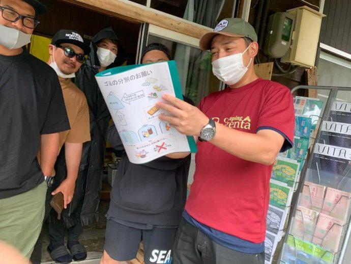 新潟県南魚沼郡にある大源太キャニオンキャンプ場についてスタッフが説明している様子