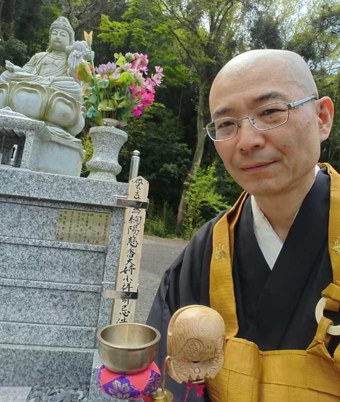 菅生山 大宝寺の住職