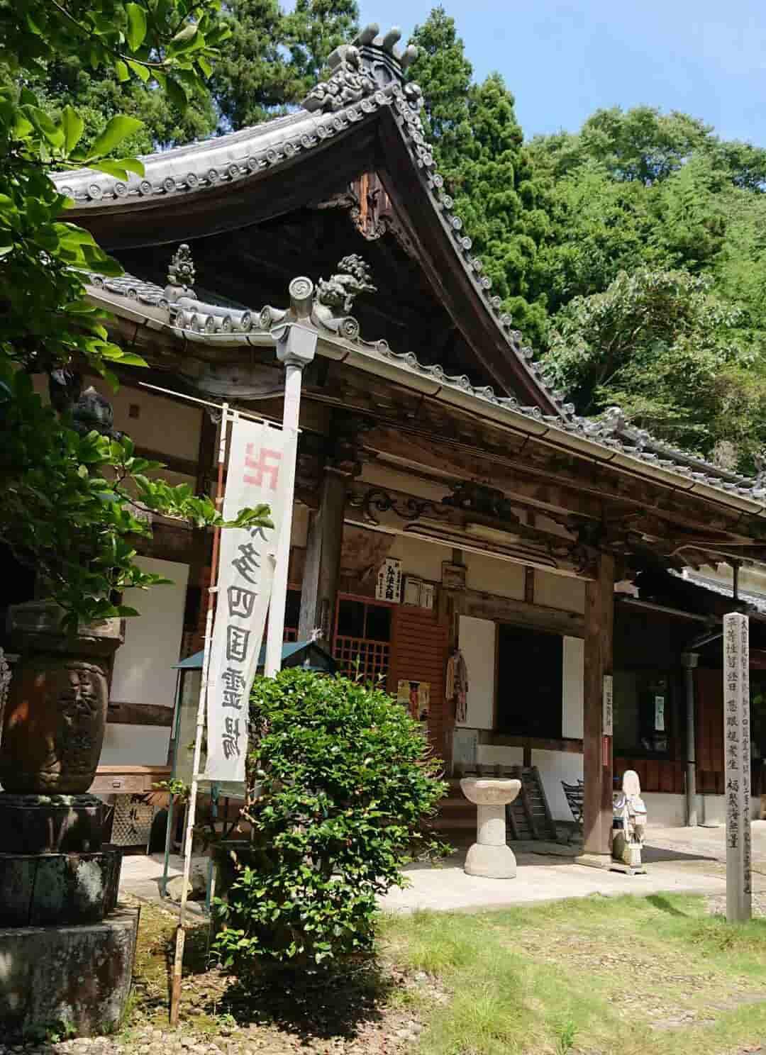 菅生山 大宝寺の本堂