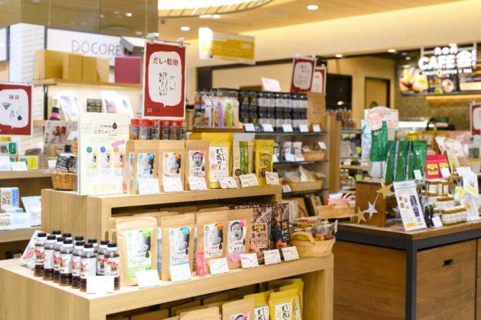 福岡市博多区にあるDOCOREふくおか商工会ショップのだし・乾物コーナー