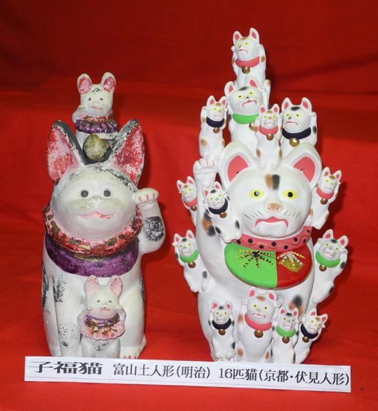 日本人形博物館・日本招き猫館の子福猫