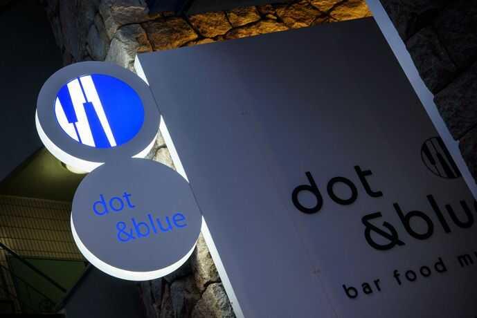 東京都港区にある「dot&blue」の外観