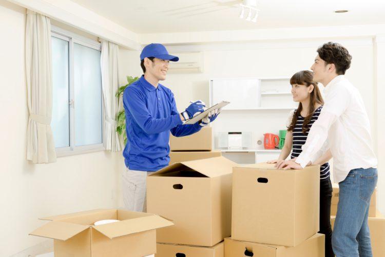 引越し業者は引っ越しをする1.5ヶ月前くらいに見つけよう