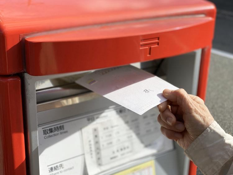 郵便局にも転居届を出しましょう