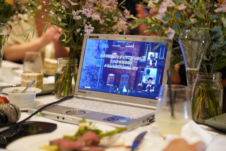 「EMOTIONAL PARTY!」でのオンライン結婚式のお開きの様子