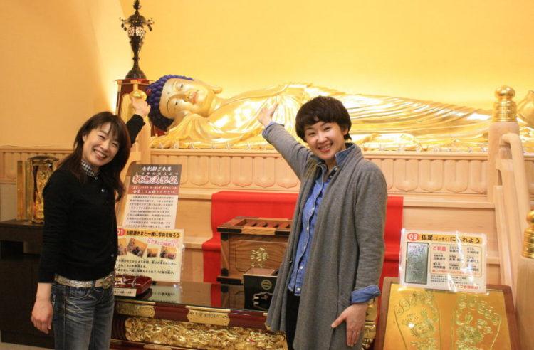 常光円満寺で安産のご利益が期待できる場所