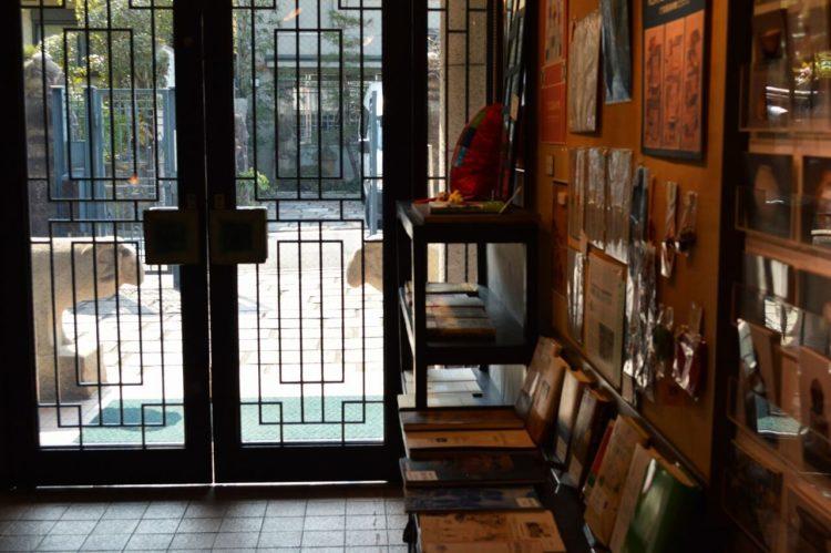 高麗美術館の入り口