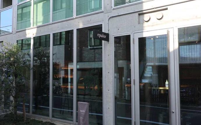 東急東横線中目黒駅から徒歩5分、目黒川近くにある『epulor』