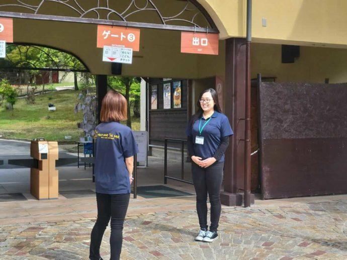 堺・緑のミュージアム ハーベストの丘入り口にて会話中の広報担当の長尾咲希さんと女性スタッフ
