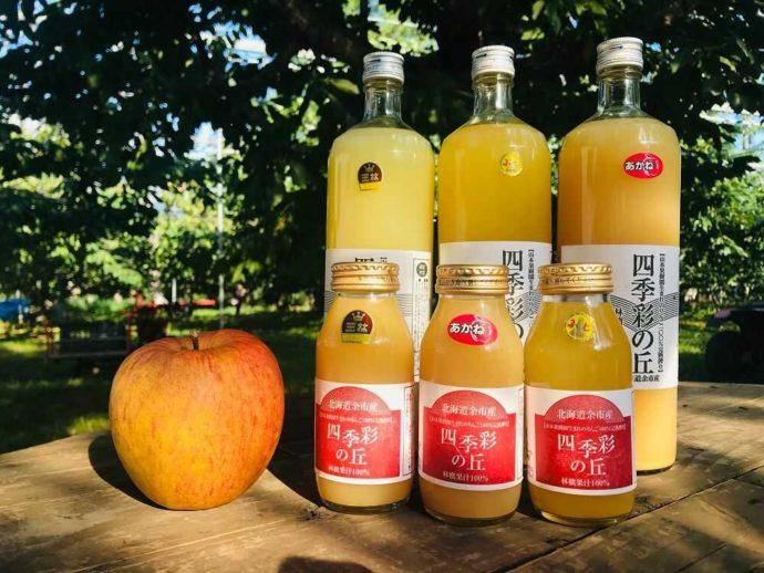 北海道余市町にあるニトリ観光果樹園でいただけるりんごとジュース