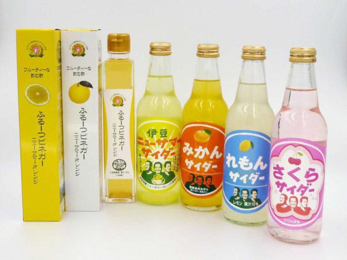 静岡県賀茂郡にある「ふたつぼり」で購入できるドリンク類