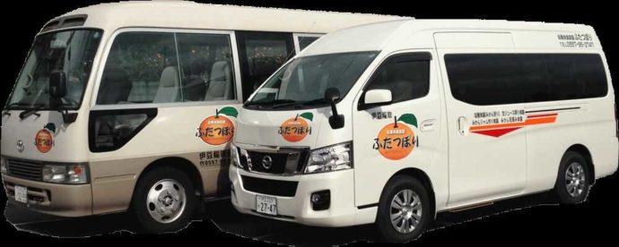 静岡県賀茂郡にある「ふたつぼり」の送迎バス