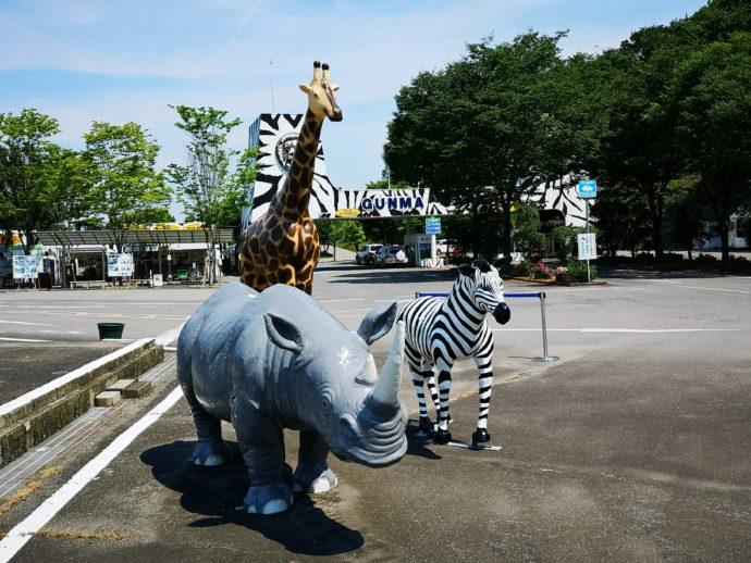 群馬サファリパークのゲート付近にある動物の模型