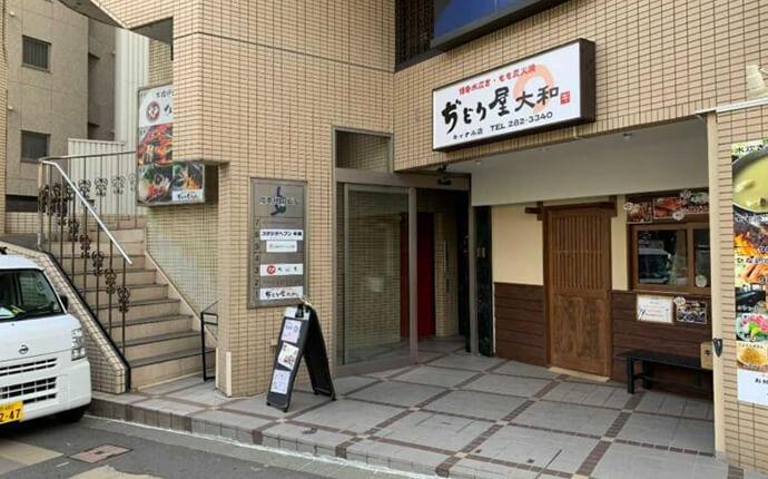 福岡県福岡市博多区の炉端焼き専門店「博多炉端 炉」の外観