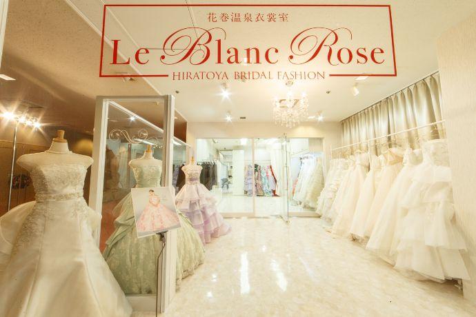 盛岡に本店のある「ヒラトヤブライダルファッション」の衣裳サロン