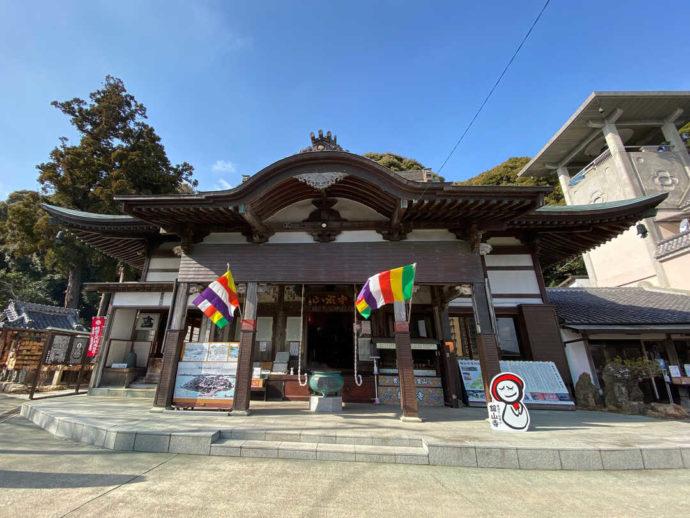 舘山寺の外観